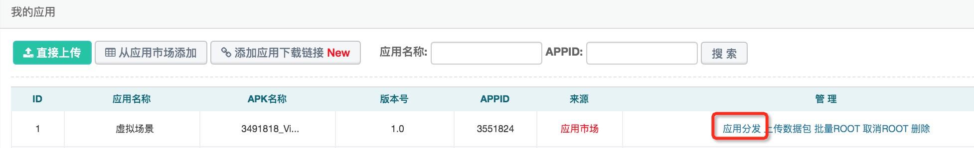 F73BAD16-3D63-436B-BCC1-19E184351806.png
